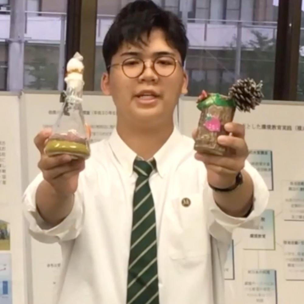 京都府立綾部高等学校 チーム分析科学部
